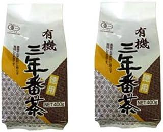 播磨園 有機三年番茶 400g 2袋セット