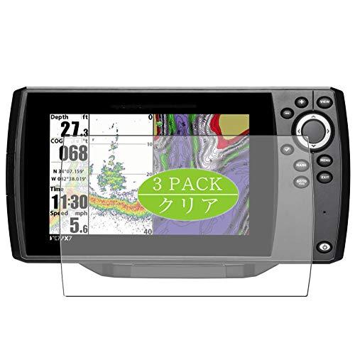 VacFun 3 Piezas HD Claro Protector de Pantalla para HUMMINBIRD Helix 7 Chirp DI G2 / DI GPS G2 / GPS G2 Fish Finder, Screen Protector Sin Burbujas Película Protectora (Not Cristal Templado)