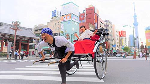 Virtual rickshaw tour in Asakusa