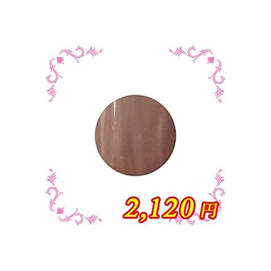 協力的お誕生日発行VETRO ベトロ NO.19 カラージェル 4ml VL261ジュエルアンバー