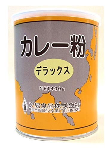 交易食品 カレー粉 (デラックス) 丸缶 (業務用) [スパイス21種類配合 中辛] 400g ×2缶
