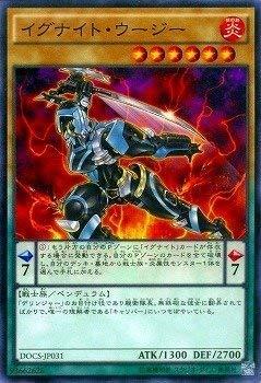 遊戯王/第9期/6弾/DOCS-JP031 イグナイト・ウージー