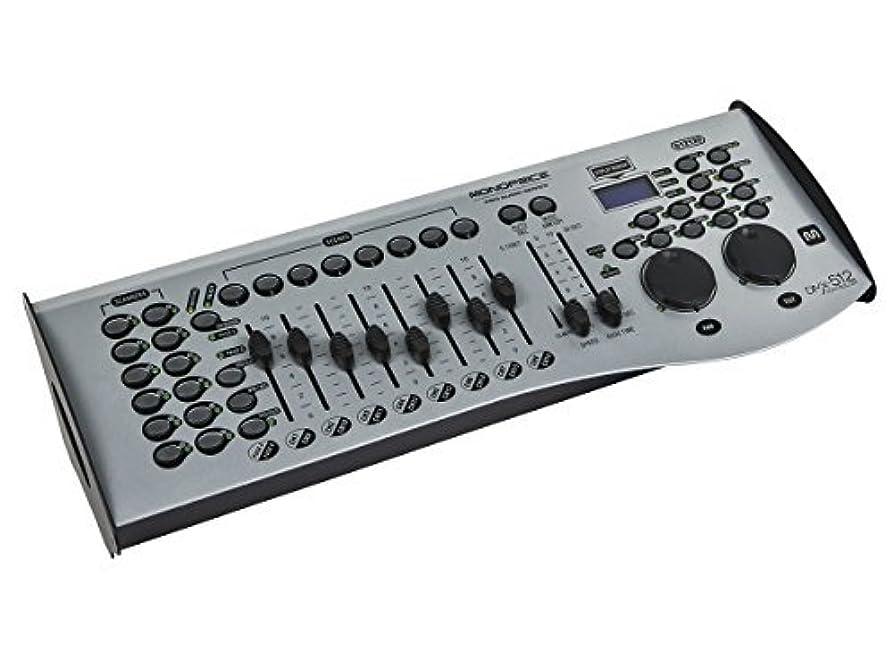 農村一般一般Monoprice 612120 16-Channel DMX-512 Controller [並行輸入品]