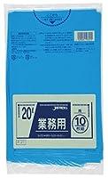 業務用20L 10枚入03LLD青 P21 【まとめ買い(60袋×5ケース)合計300袋セット】 38-333