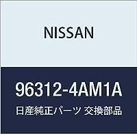 NISSAN (日産) 純正部品 カバー フロント ドア コーナー RH フーガ フーガ ハイブリッド 品番96312-4AM1A