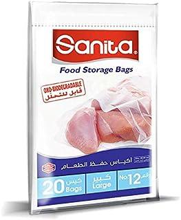 سانيتا اكياس حفظ الطعام رقم 12 ، 20 كيس ، قابل للتحلل