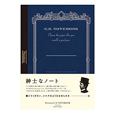 apica premium c.d. notebook b5