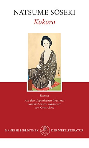 Kokoro: Roman (German Edition)
