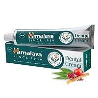 ヒマラヤデンタルクリーム 200gm Himalaya Dental cream オーラルケア हिमालया डेंटल क्रीम (सरताज ...