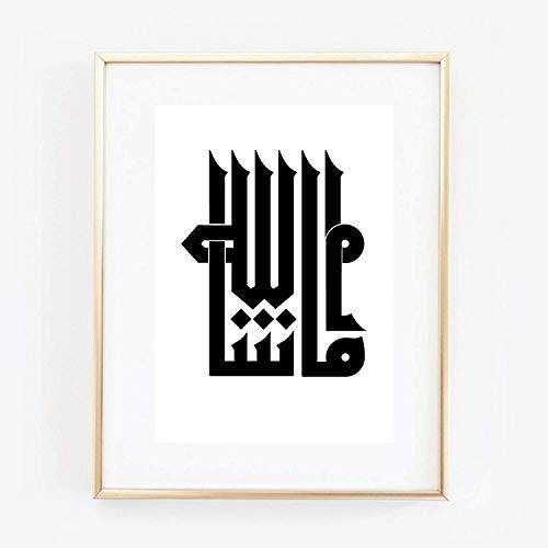 Din A4 Kunstdruck ungerahmt Masha Allah Mashallah Islamisch Arabisch Kalligraphie Druck Poster Bild