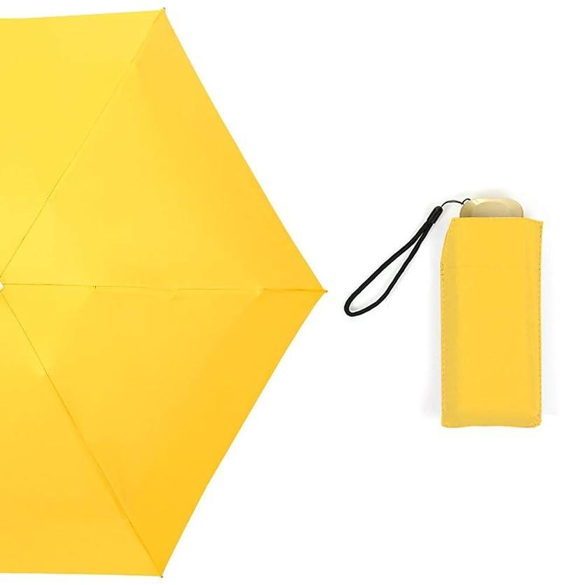 万歳腹山岳JPYLY 折りたたみ傘 レディース 軽量 6本骨 5つ折り 190T 夏 紫外線対策 遮光 梅雨時期 耐久 カバー付き 傘 (Color : イエロー, Size : フリー)
