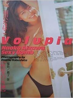 Volupia「快楽の女神」―相沢なほこ写真集