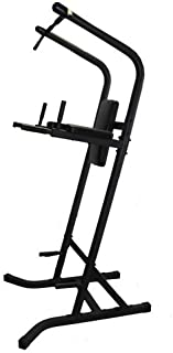 AMBER Sporting Goods Space Saver VKR Workout Tower