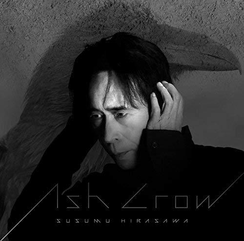 Ash Crow:Berserk Collection