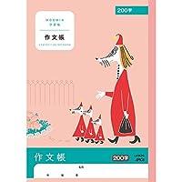 アピカ ムーミン学習帳 セミB5 作文帳 200字 LU3620 【まとめ買い10冊セット】