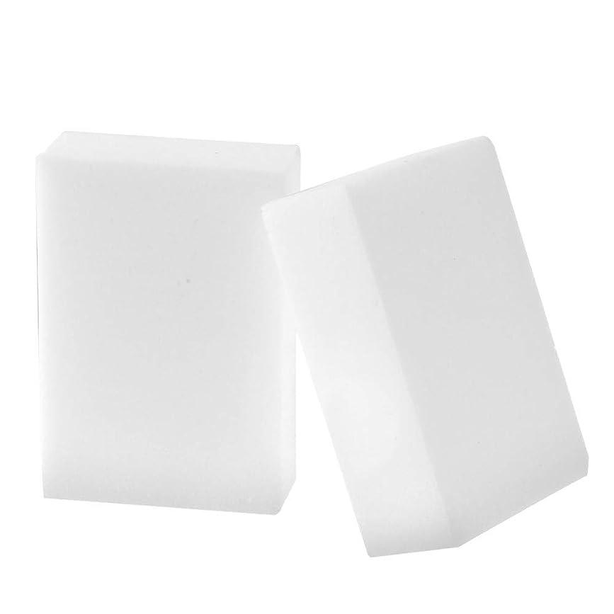 オーラルバックアップ増幅器Nlifer 白い魔法のスポンジの消しゴムのクリーニングのメラミン泡の洗剤の台所パッド スポンジ 特殊砥粒を使用する 抗菌ポリウレタンスポンジスクラブ 台所、ポーチ、窓、バスタブ、ボウル、バスルームの掃除に使用できます