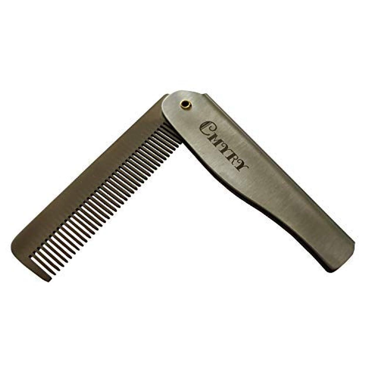 しょっぱいコンクリートブラザーFolding Beard Hair Pocket Mustaches Pouch Comb Durable Anti-Static Comb for Men [並行輸入品]