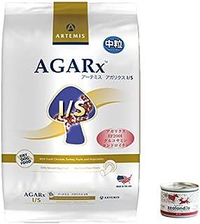 アーテミス アガリクスイミューンサポート (中粒)6.8kg プレゼント(ジーランディア ビーフ缶)