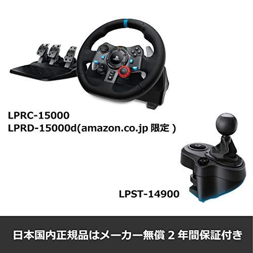 『Logicool G G29用 シフター LPST-14900 6速シフトレバー PS4/PS3/PC ドライビングフォース 国内正規品』の7枚目の画像