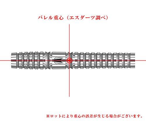 Target Darts Bolide 12 Soft Tip - 6