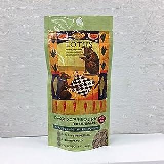 ロータス シニア チキンレシピ 小粒 80g