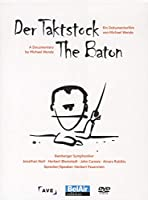 Baton a Documentary By Michael Wende [DVD]
