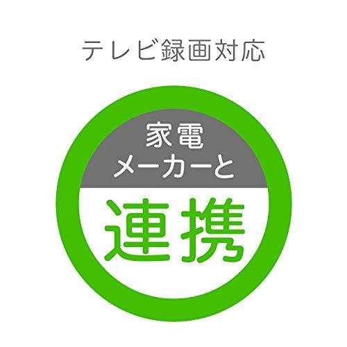 I-O DATA 外付けHDD ハードディスク 8TB テレビ録画 コンパクト PS4 Mac 日本製 土日サポート HDCZ-UTL8K/E