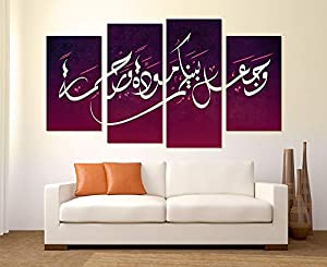 Calligraphy Wooden Tableau, 190x130 Cm - Set Of 4 Pieces