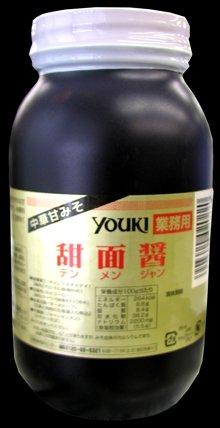 有紀 甜面醤(テンメンジャン) 1kg