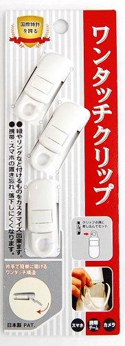 ワンタッチクリップ J-2000F (ホワイト) 日本製