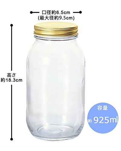 『アデリア ガラス びん 保存瓶 クリア 925ml ダブルキャップ 3個セット 日本製 M-6657』の3枚目の画像