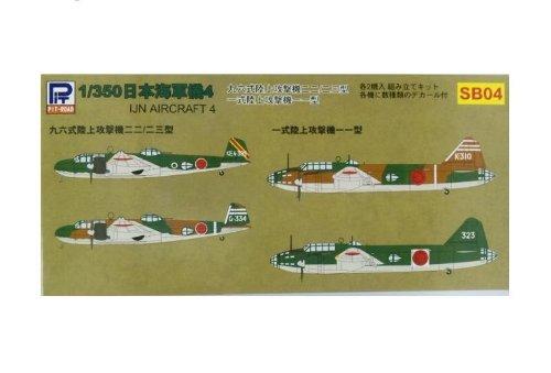 1/350 planes Sea of Japan 4 SB04 (japan import)