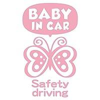 imoninn BABY in car ステッカー 【パッケージ版】 No.60 チョウチョさん (ピンク色)