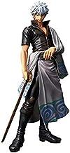 Banpresto Gintama 10.2-Inch Sakata Gintoki Master Stars Piece Figure