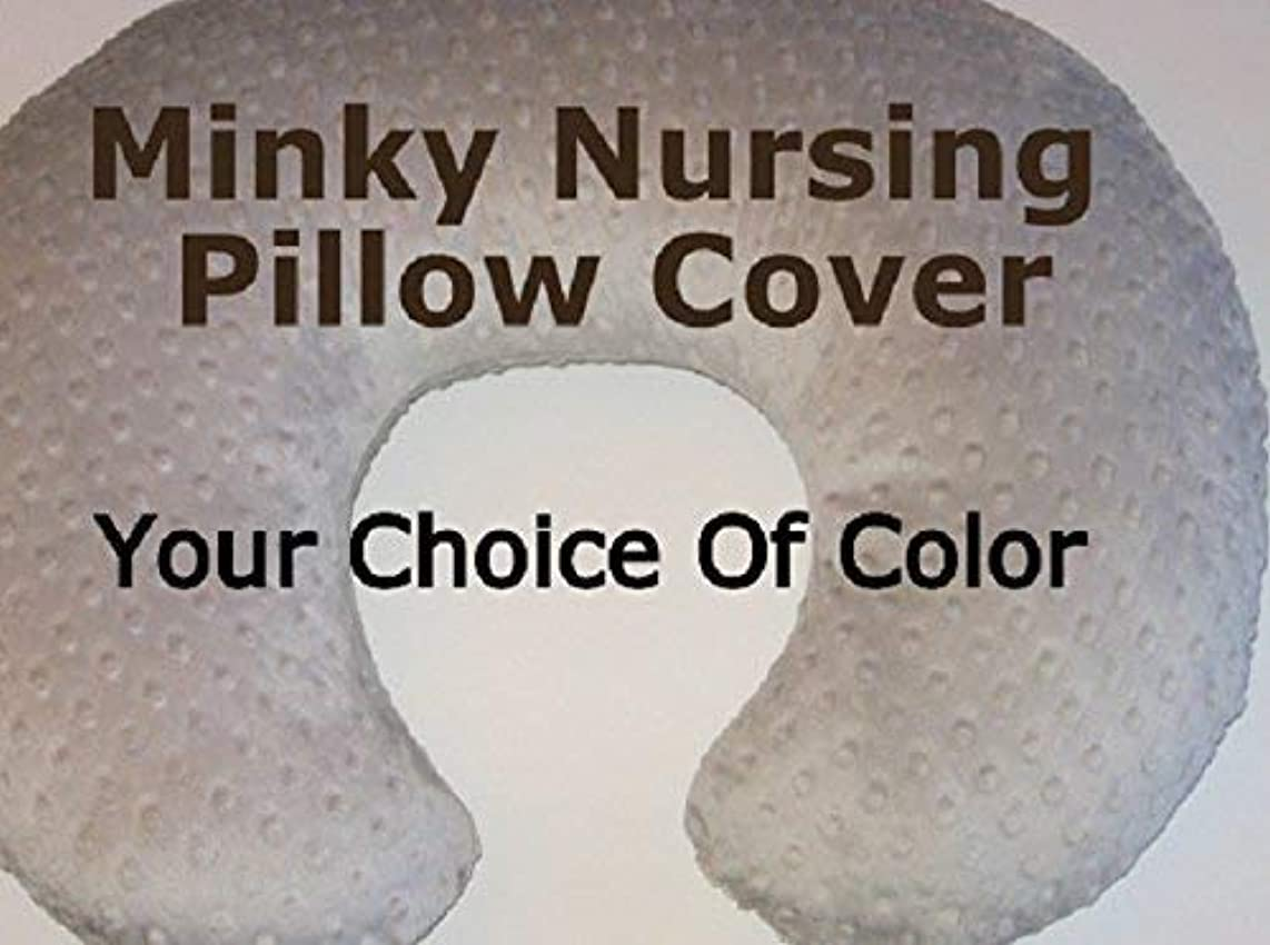 Minky Nursing Pillow Cover In Many Colors