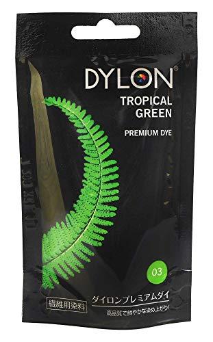 Dylon DHS103 Teinture, Vert Tropical, 10x14x7,8 cm