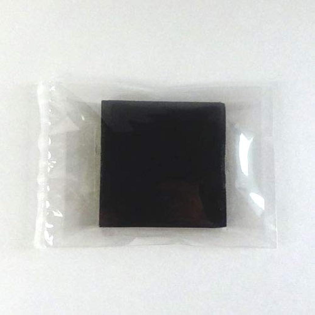 機転例収まるグリセリンソープ MPソープ 色チップ 黒(ブラック) 30g