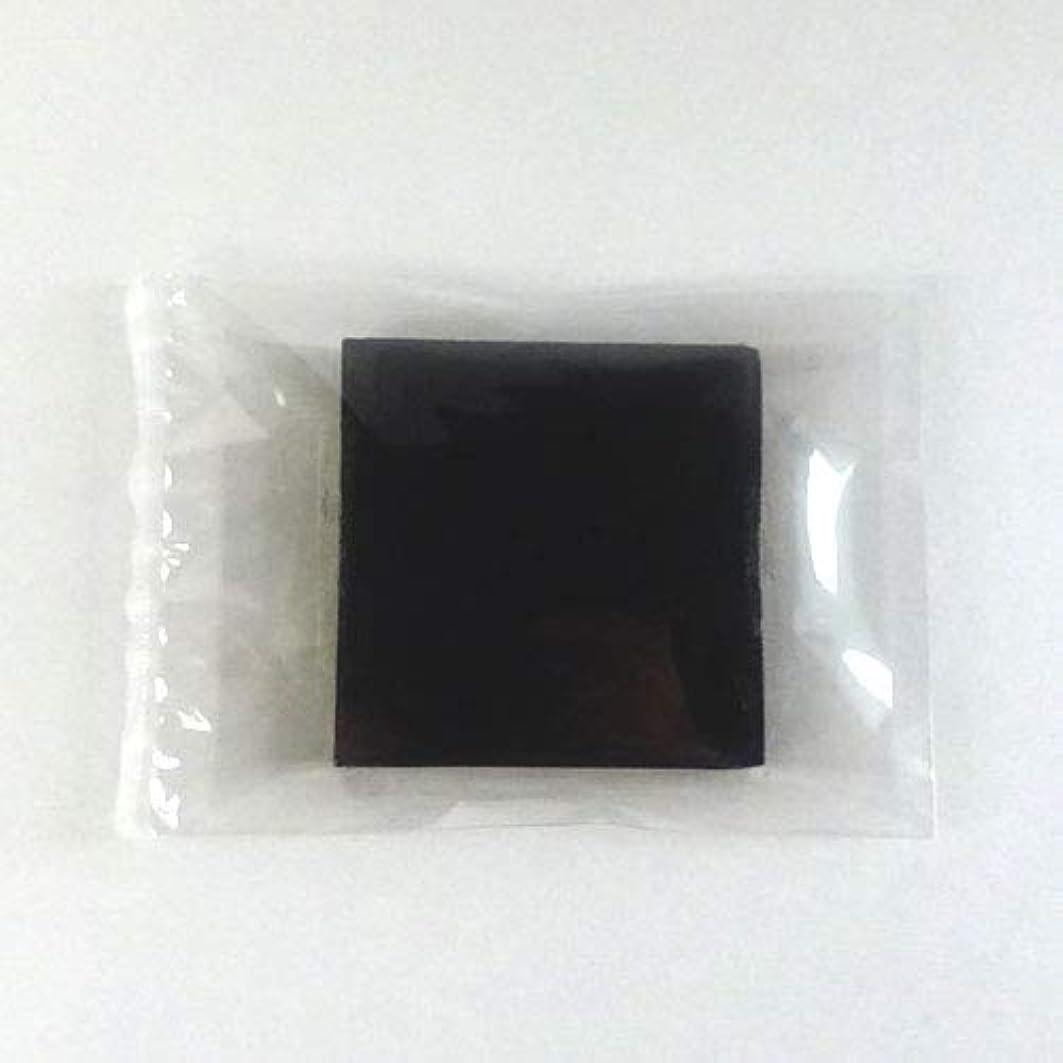 冗長遺跡決定グリセリンソープ MPソープ 色チップ 黒(ブラック) 30g
