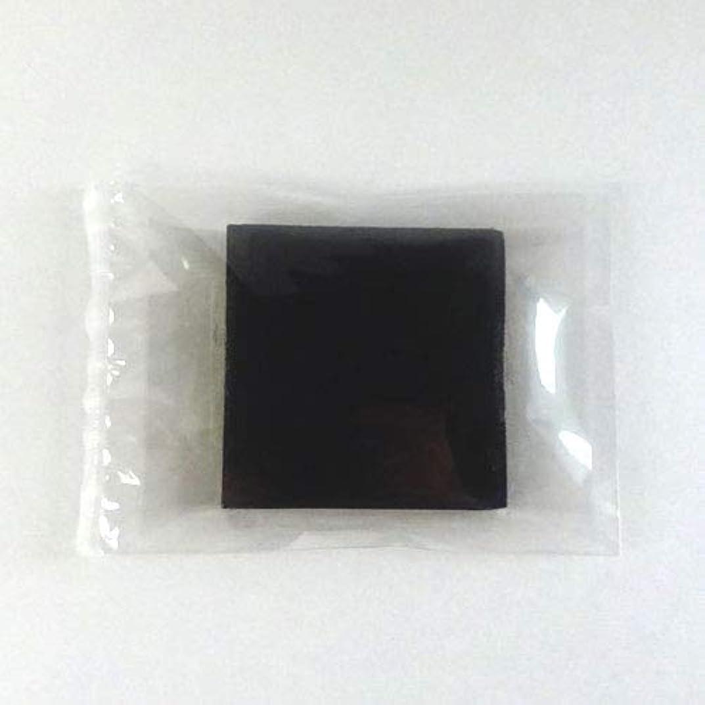 魅惑する形成戦いグリセリンソープ MPソープ 色チップ 黒(ブラック) 120g(30g x 4pc)