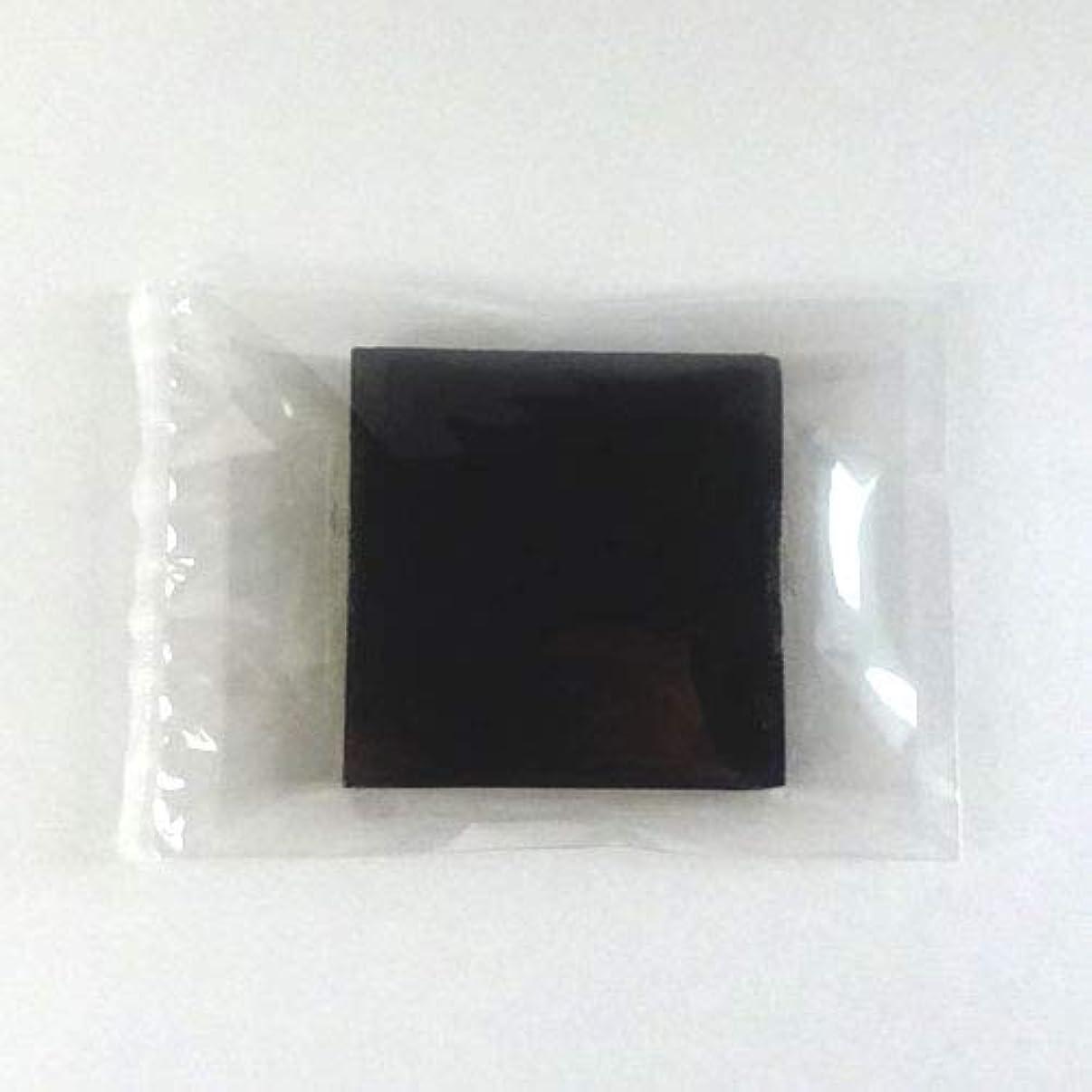 脈拍光沢のある歴史的グリセリンソープ MPソープ 色チップ 黒(ブラック) 30g