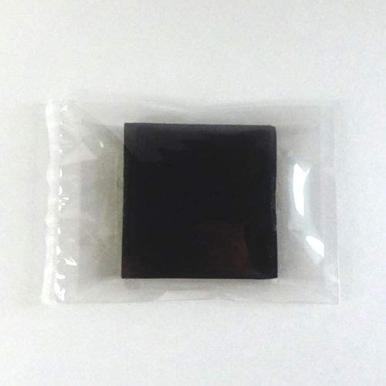 警察通路貞グリセリンソープ MPソープ 色チップ 黒(ブラック) 30g
