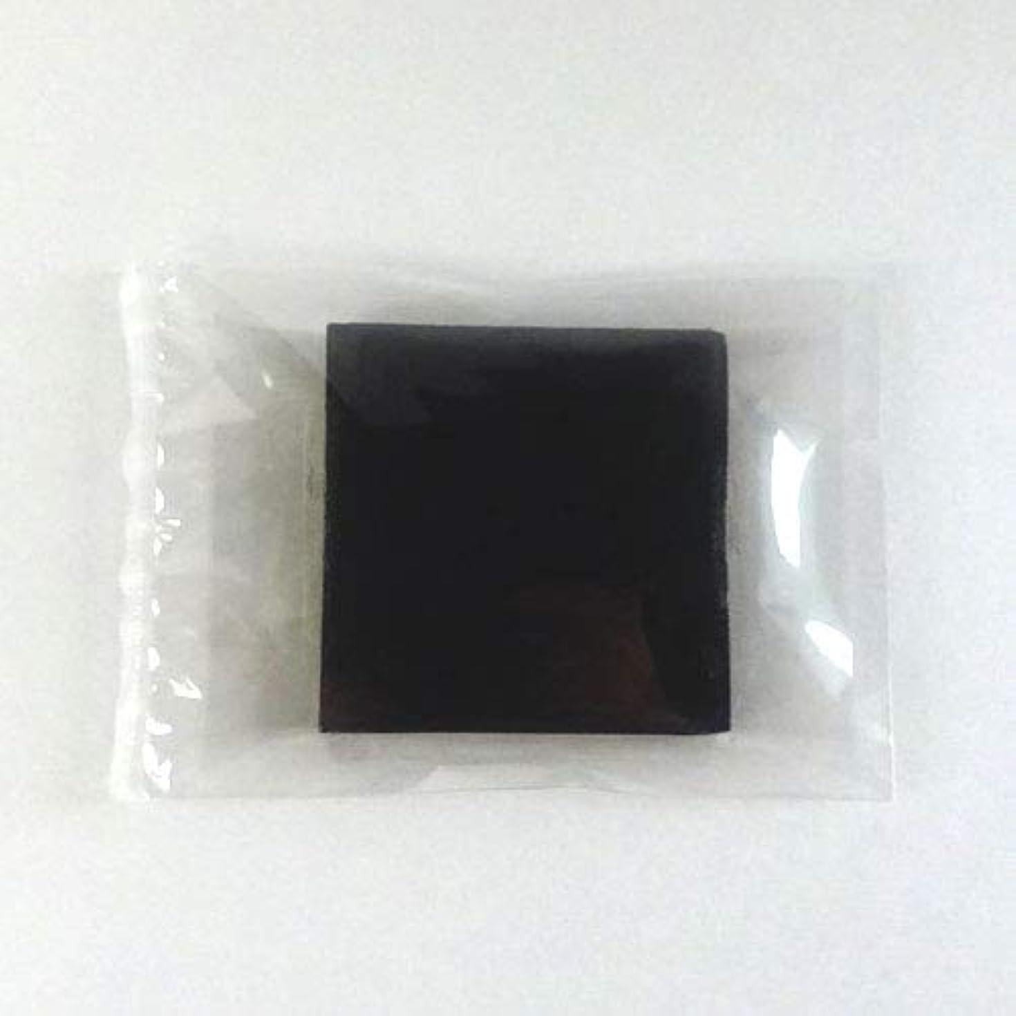 馬鹿グッゲンハイム美術館前売グリセリンソープ MPソープ 色チップ 黒(ブラック) 120g(30g x 4pc)