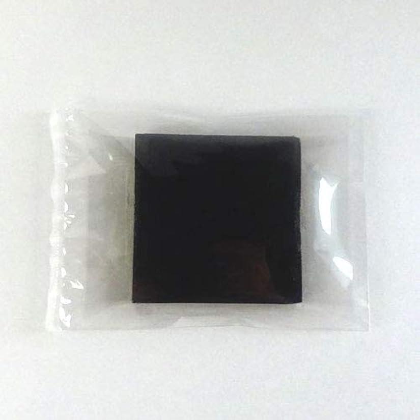 寸前変化父方のグリセリンソープ MPソープ 色チッププ 黒(ブラック) 60g (30g x 2pc)