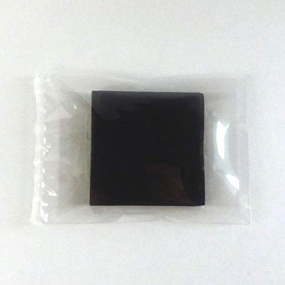内なる脱臼する世論調査グリセリンソープ MPソープ 色チップ 黒(ブラック) 120g(30g x 4pc)