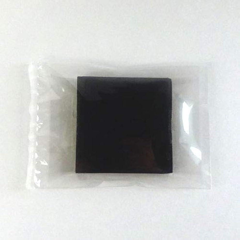 産地一月環境保護主義者グリセリンソープ MPソープ 色チップ 黒(ブラック) 30g