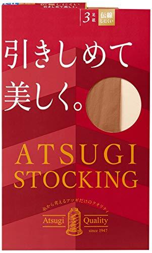 [アツギ] ストッキング ATSUGI STOCKING (アツギストッキング) 引きしめて美しく。<3足組> レディース FP9013P ヌーディベージュ M~L (日本サイズM-L相当)