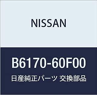 Nissan B6170-60F00 Type X Square Corner Light RH-S13/180SX/240SX
