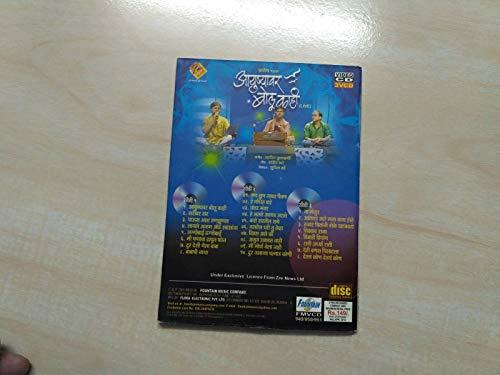 Affordable Aayushyavar bolu kahi Marathi Video Mp3 CD -from India
