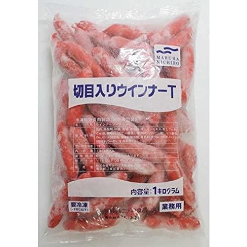 マルハニチロ 切目入りウインナーT 1000g(冷凍)