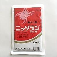 日本曹達 殺虫剤 ニッソラン水和剤 100g
